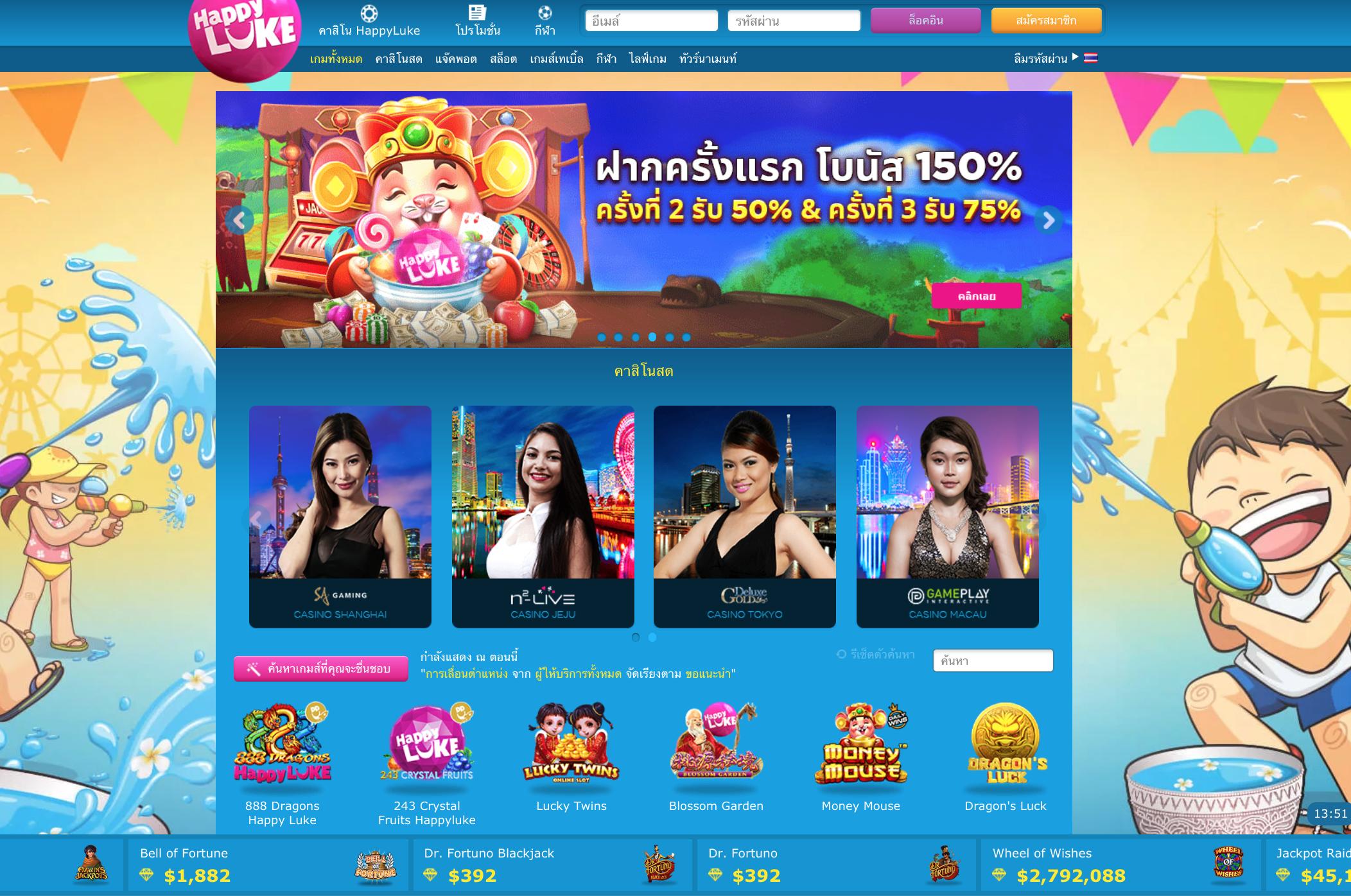 HappyLuke Casino page view